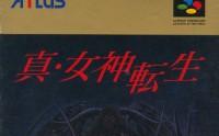 Guest Retrospective: Shin Megami Tensei